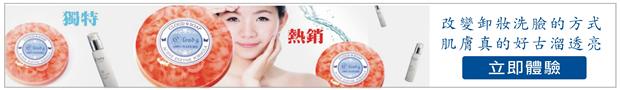 酵素皂-皂妃肌